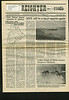 Freighter 1985 July 24 : The Freighter newspaper 1985 July 24th.
